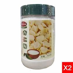 Greenmax Meal Powder (More Flavors - Same Flavors 2pcs).